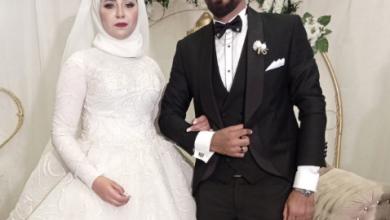 صورة أبناء عائلتي الشقالفة والمناسفة يحتفلون بزفاف الجميلة رضوى صلاح وأحمد أدهم