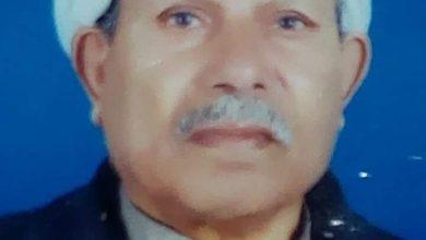 صورة سالم عبد الغني في رثاء والده: وداعًا شيخ البلد .. الحكيم والرمز وعاشق القرآن الكريم