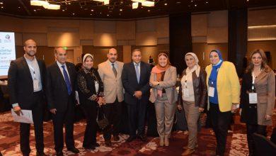 صورة المجلس العربي لسيدات الأعمال يناقش خريطة الاستثمار بمصر