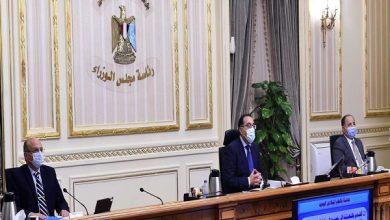 صورة وزير المالية يستعرض إستراتيجية الإيرادات خلال الفترة من 2020/2021 حتى 2023/2024