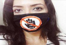 صورة تفشي «كورونا» يرفع سقف العنف والتحرش الجنسي ضد المرأة