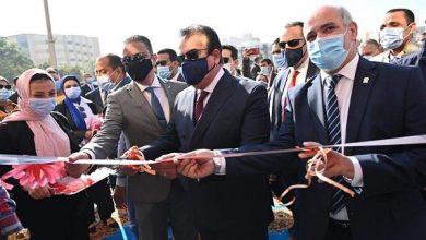 صورة افتتاح عدد من المنشآت التعليمية في الفيوم بحضور وزيري التربية والتعليم العالي والمحافظ