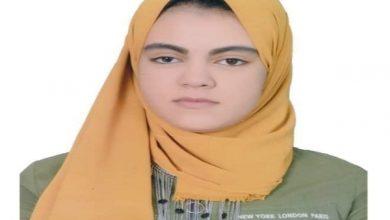 صورة اختفاء طالبة ثانوي في ظروف غامضة من قرية أبوغالب بمنشأة القناطر