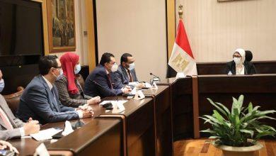 صورة مصر تناقش مستجدات بروتوكولات علاج كورونا وتؤكد ضرورة التزام المنشآت الطبية بتطبيقها