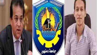صورة محاكمة الحقيقة.. أم إنصاف طالب تجارة دمنهور  مصطفى شعلان ؟!