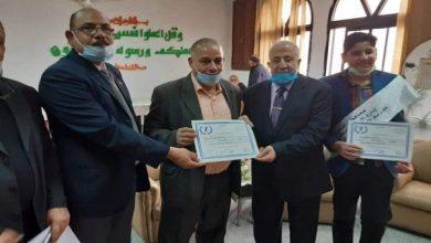 صورة بالصور.. إدارة الوايلي التعليمية تحقق المركز الأول على القاهرة في مسابقة الطالب المثالي