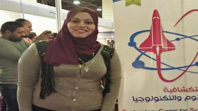صورة التعلم عبر الفعل Learning by Doing   (إعداد: شيماء قنديل- مصر)