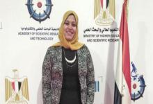 صورة المعرفة العلمية (إعداد: شيماء قنديل- مصر)