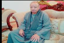 صورة وفاة الحاج عبدالله تعيلب أحد رموز السمالوس وعضو لجنة المصالحات على مستوى الجمهورية