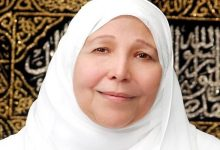 صورة أسرة الدكتورة عبلة الكحلاوي: العالم الإسلامي فقد قامة دينية ودعوية كبرى