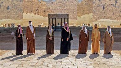 صورة أمريكا ترحب بـ«إعلان العُلا»: خطوة إيجابية نحو استعادة الوحدة الخليجية والعربية