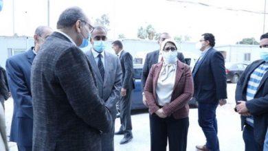 صورة وزيرة الصحة: «مركز إمبابة» سيصبح صرحًا عالميًا في الكشف عن الأمراض الوراثية والوبائية