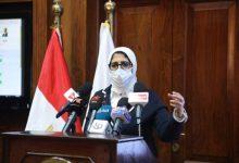 صورة وزيرة الصحة لرجال الإسعاف: الوطن لن ينسى دوركم البطولي في إنقاذ أرواح أبنائه