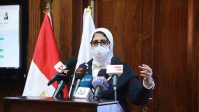 صورة للمرة الأولى في مصر..إطلاق مبادرة لمتابعة حالات العزل المنزلي لمرضى كورونا