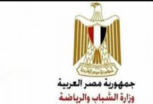 صورة لجنة من وزارة الشباب والرياضة للتحقيق في واقعة «الحلوى الجنسية» بنادي الجزيرة