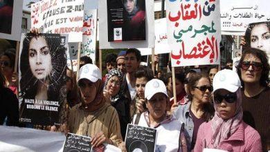 صورة «الجائحة» ضاعفت معاناتهن.. مغربيات تحت مقصلة العنف الجسدي والنفسي والجنسي
