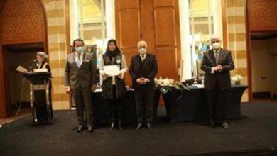 صورة تكريم اثنتين من هيئة تدريس جامعة المنصورة بحفل برنامج التميز البحثي متعدد التخصصات