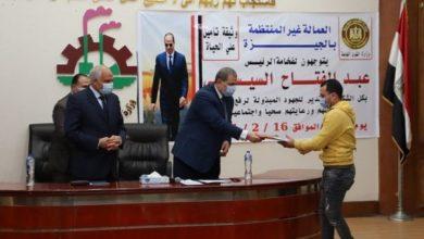 صورة وزير القوى العاملة يصل المحطة الرابعة من تسليم وثائق التأمين على الحياة للعمالة غير المنتظمة
