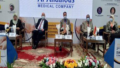 صورة مؤتمر «صعيد مصر» يناقش مُضاعفات السُّكري والأحذية المُناسبة للمرضى وتفادي «بتر القدم»