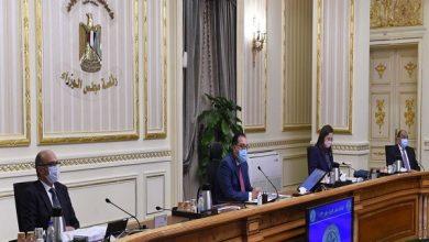 صورة مجلس الوزراء: الالتزام بتنفيذ تكليفات ومبادرات القيادة السياسية لتوفير حياة كريمة للمواطن المصري