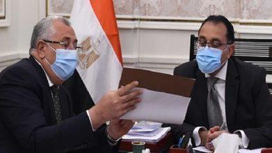 صورة رئيس الوزراء يُناقش استراتيجية التنمية الزراعية المستدامة في مصر 2030 بعد تحديثها