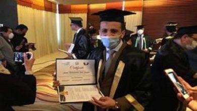 صورة نُبارك للدكتور إسلام سعيد حصوله على دبلومة برمنجهام لأطفال الأنابيب والحقن المجهري