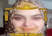 صورة سوسن سحاب تكتب من الإمارات: مصرية.. أحملُ على كفّي إثباتَ الهويّة
