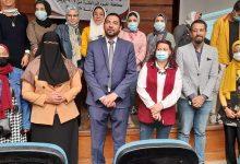 صورة نائب محافظ الفيوم يشهد فعاليات برنامج تدريب العاملين بالفنادق وأصحاب الحرف اليدوية بشكشوك