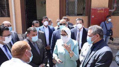 صورة وزيرة الصحة تشيد بجهود رجال التموين الطبي لتلبية مساعدات مصر للأشقاء في فلسطين