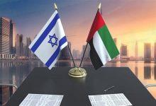 صورة صفقة تبادل من نوع خاص بين الإمارات وإسرائيل.. تعرَّف عليها