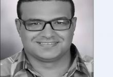 صورة «الجوهري» في مؤتمر القدس: القدرة الشعبية على الصمود خط الدفاع النهائي للذات العربية