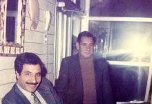 صورة آخر صورة لأبي !!      (بقلم: د. حازم العقيدي- العراق)