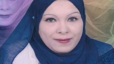 صورة د. فايزة الحسيني شخصية المؤتمر الدولي لتطوير التعليم والبحث العلمي في الوطن العربي