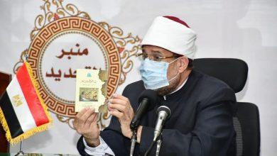 صورة وزير الأوقاف: عمل الواعظات والراهبات في خدمة الوطن تجربة مصرية فريدة