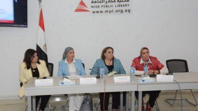 صورة ندوة تطالب بإضافة 10 جنيهات على عقود الزواج لمحو أمية المرأة الريفية وحل مشاكل النفقة
