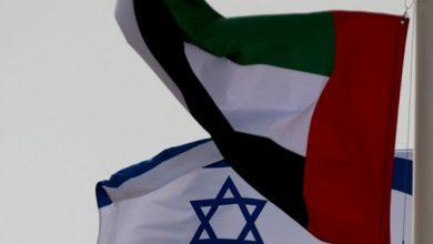 صورة تخوفات إسرائيلية من نجاح السعودية في كبح جماح الإمارات بعد انجراف أبوظبي إلى تل أبيب