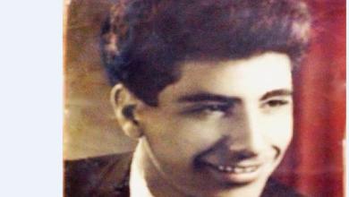 صورة د. حازم العقيدي يكتب من العراق: كان للعيد مذاق واشتهاء.. بعدها انسدلت أستار السواد