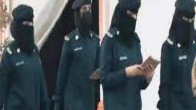 صورة للمرة الأولى.. مجندات سعوديات يشاركن في خدمة الحجاج والمعتمرين