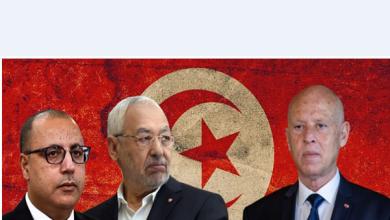 صورة انقسام التونسيين بين مؤيد ومعارض لقرارات الرئيس.. والأزمة ما زالت مستمرة !!