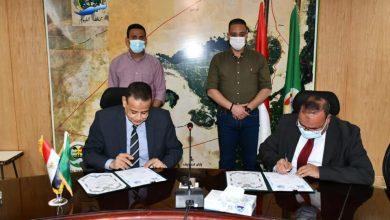 صورة برعاية «الأنصاري».. بروتوكول تعاون بين مديرية الزراعة و«إميسال» لتحسين الأراضي الزراعية بالفيوم