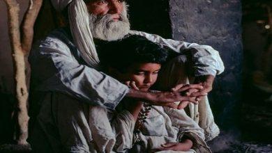 صورة الزمن التعيس !!    (كلمات: رفعت أبوالعلا- مصر)