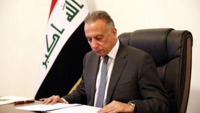 صورة العراق الجديد بين الواقع والمستقبل.. في ضوء رغبته في استعادة مكانته العربية والدولية