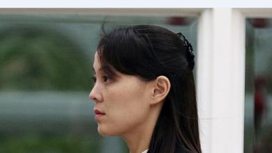 صورة شقيقة زعيم كوريا الشمالية: السلام في شبه الجزيرة الكورية مُرتبط بضرورة طرد القوات الأمريكية!!