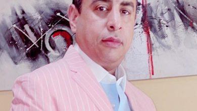 صورة محمد علي الهواري يكتب من نيويورك: عناقيد الدعم !!