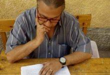 صورة السفر إلى الله!!   (بقلم: محمد ناجي المنشاوي- مصر)