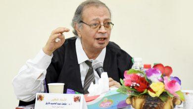 صورة الأصول الاجتماعية للتربية (د.طلعت عبد الحميد-مصر)