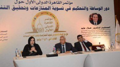 صورة آيات الحداد تطالب بمراجعة القوانين لتشجيع الاستثمار من جانب المصريين والأجانب