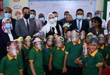 صورة وزيرة التضامن ومحافظ الفيوم.. وحوار مُثمر مع الأطفال وأولياء الأمور بالمدارس المجتمعية