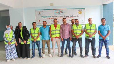 صورة 750 مستفيداً من مبادرة عنيك في عنينا لمكافحة مسببات العمى بمركز يوسف الصديق
