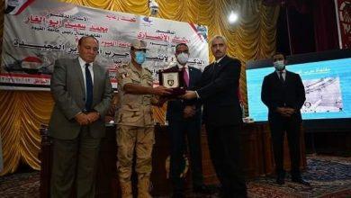 صورة جامعة الفيوم تستضيف اللواء سمير فرج خلال احتفاليتها بانتصارات أكتوبر المجيدة